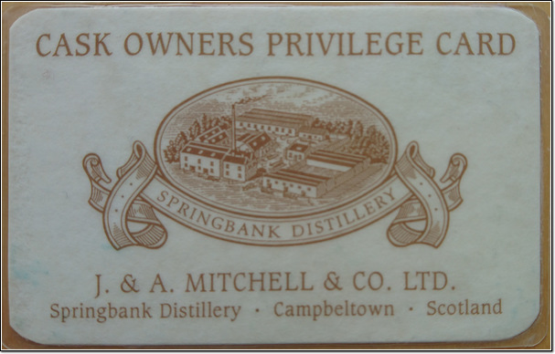 Cask Owners Privilege Card